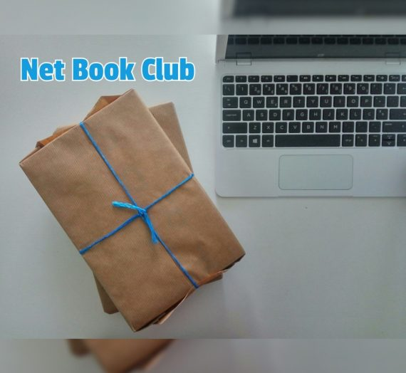 O que é o Net Book Club?